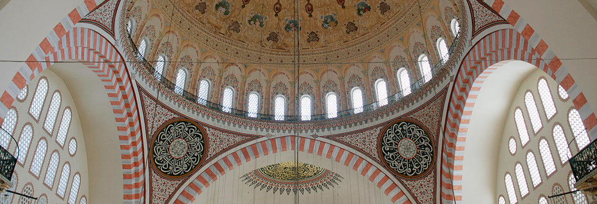 Dome inside the Suleymaniye Mosque.